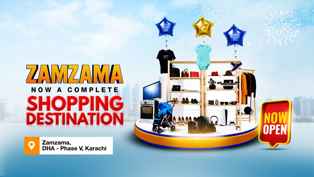 IMTIAZ MEGA ZAMZAMA – NOW EVEN BIGGER AND BETTER